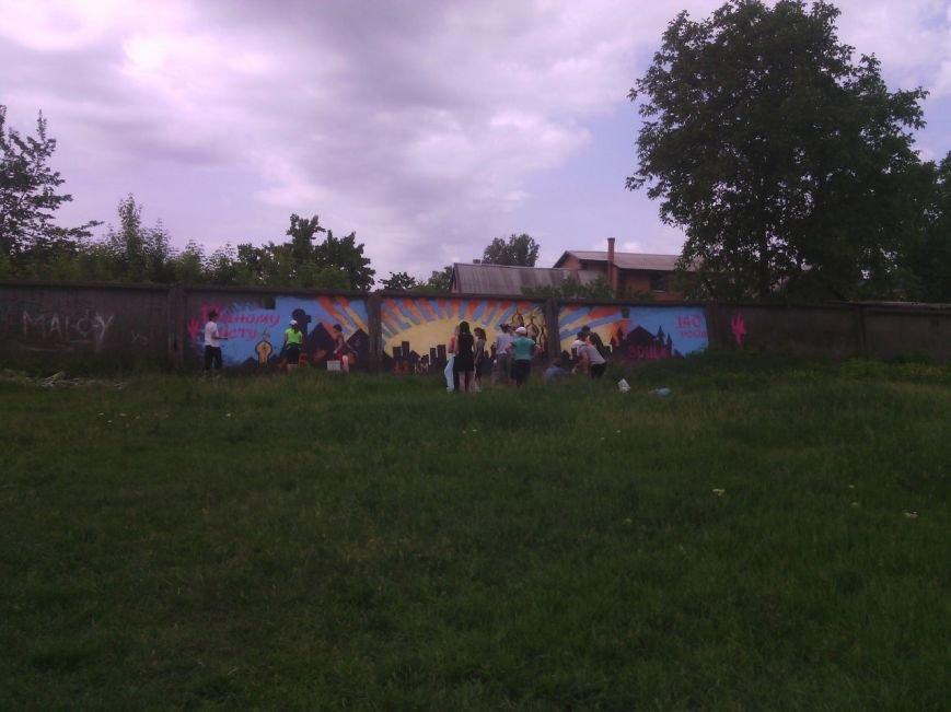 Красноармейские школьники открывают Украину (фото) - фото 1