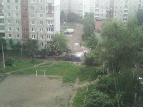 Як ремонтують дороги в Івано-Франківську, фото-1