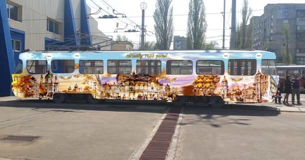 В День Киева на маршрут выйдет арт-трамвай (ФОТОФАКТ) (фото) - фото 1