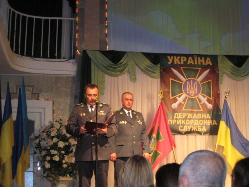 Херсонские пограничники принимают первые поздравления, фото-1