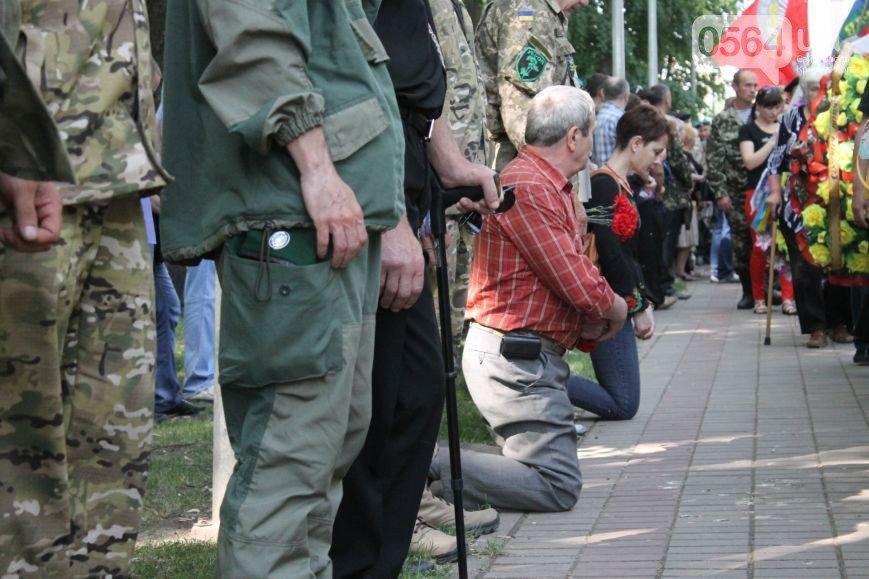 В Кривом Роге простились с Олегом Булатовым, нардепы раздали «набор избирателя», активисты отправили телеграмму Генпрокурору (фото) - фото 1