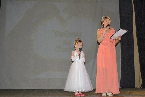 В Николаеве начали праздновать Международный День защиты прав детей (ФОТО) (фото) - фото 5