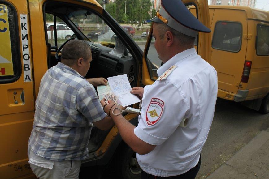 Волгоградская Госавтоинспекция проверила маршрутки, фото-1