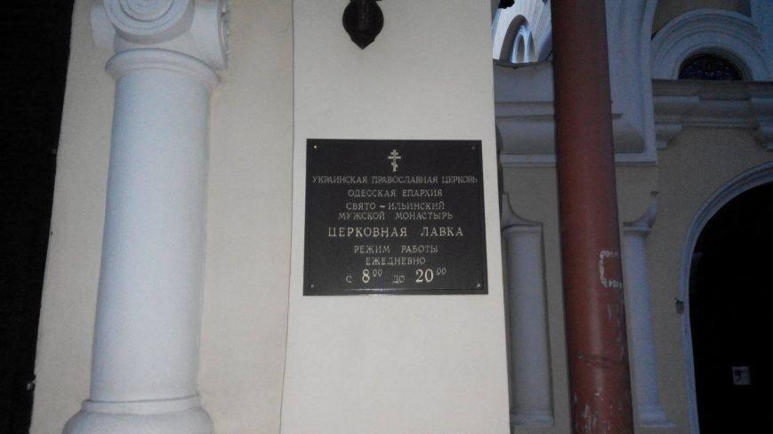 У Агафангела убрали с табличек храмов упоминания о Москве (ФОТОФАКТ) (фото) - фото 3