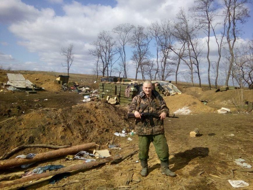 Российские наемники на Донбассе показали свои паспорта (фото) (фото) - фото 4