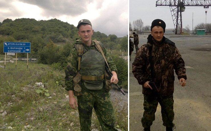 Российские наемники на Донбассе показали свои паспорта (фото) (фото) - фото 3