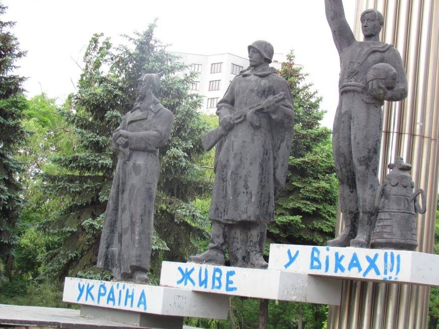 Памятник возле «Комсомольца» украсила патриотическая надпись  (ФОТО), фото-2