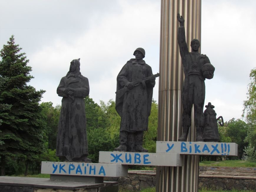 Памятник возле «Комсомольца» украсила патриотическая надпись  (ФОТО), фото-3