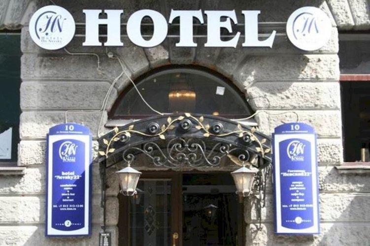 Как забронировать номер в гостинице (фото) - фото 1