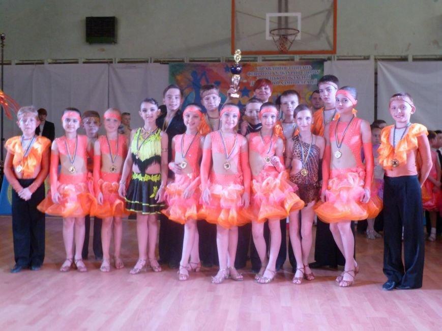 Танцоры Димитровской ДЮСШ привезли 5 кубков и 24 золота Чемпионата области (ФОТО) (фото) - фото 1