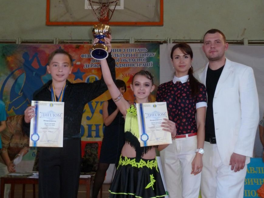 Танцоры Димитровской ДЮСШ привезли 5 кубков и 24 золота Чемпионата области (ФОТО) (фото) - фото 2