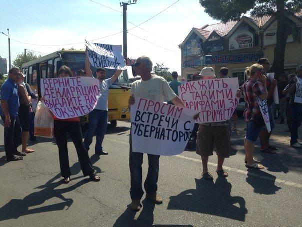 Под Одессой перекрыли дорогу: протестуют люди, которых выселяют из домов (ФОТО) (фото) - фото 2