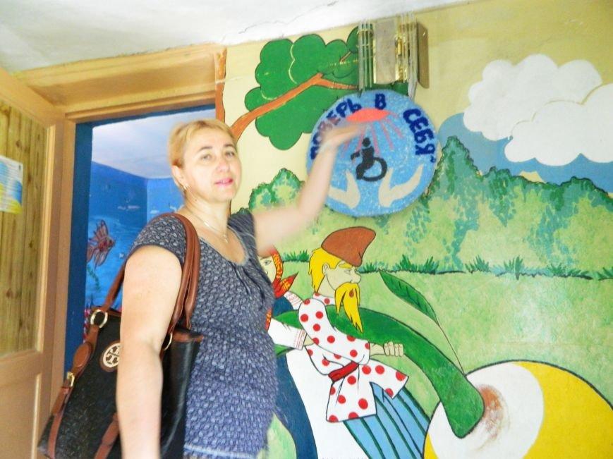 Самооборона Мариуполя организовала субботник в клубе для детей и инвалидов (ФОТО) (фото) - фото 2