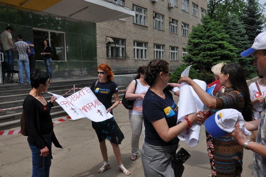 В Краматорске забронировали кладбище для ВИЧ-позитивных пациентов (ФОТО и ВИДЕО), фото-3