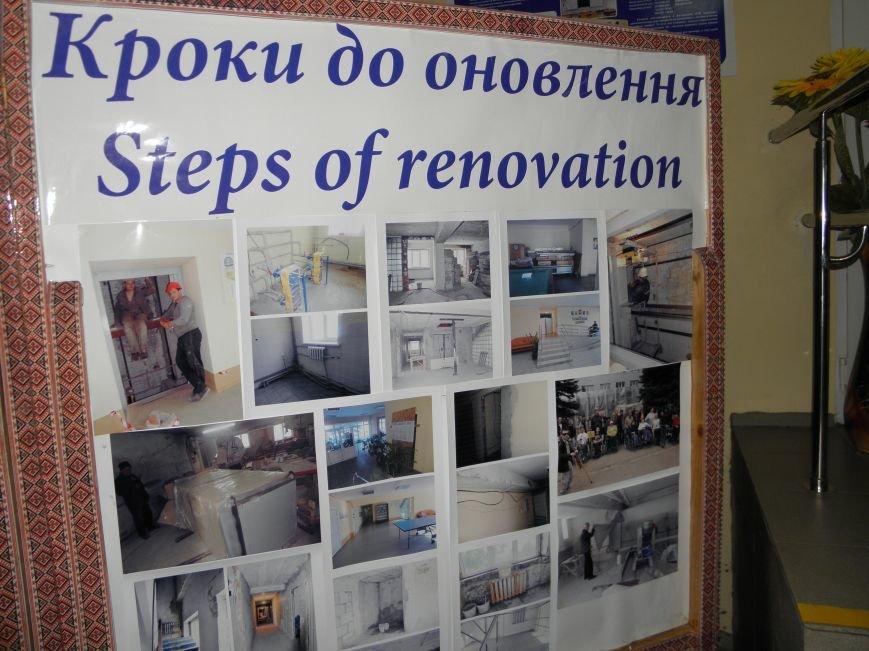 В Донбасском центре реабилитации инвалидов теперь работе лифт и есть горячая вода (фото) - фото 1