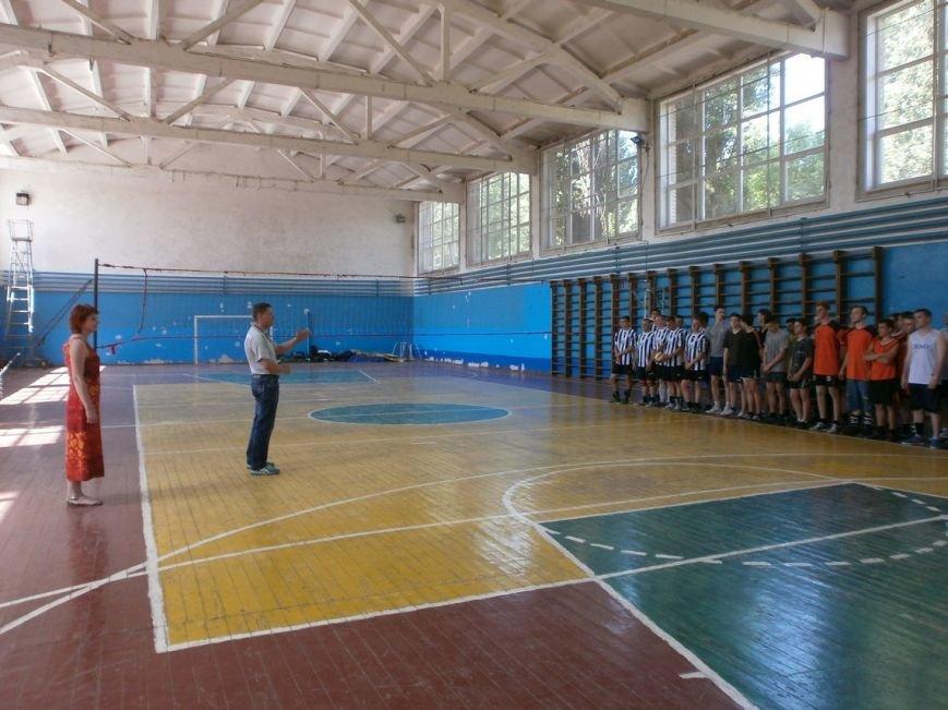 Волейбол_1