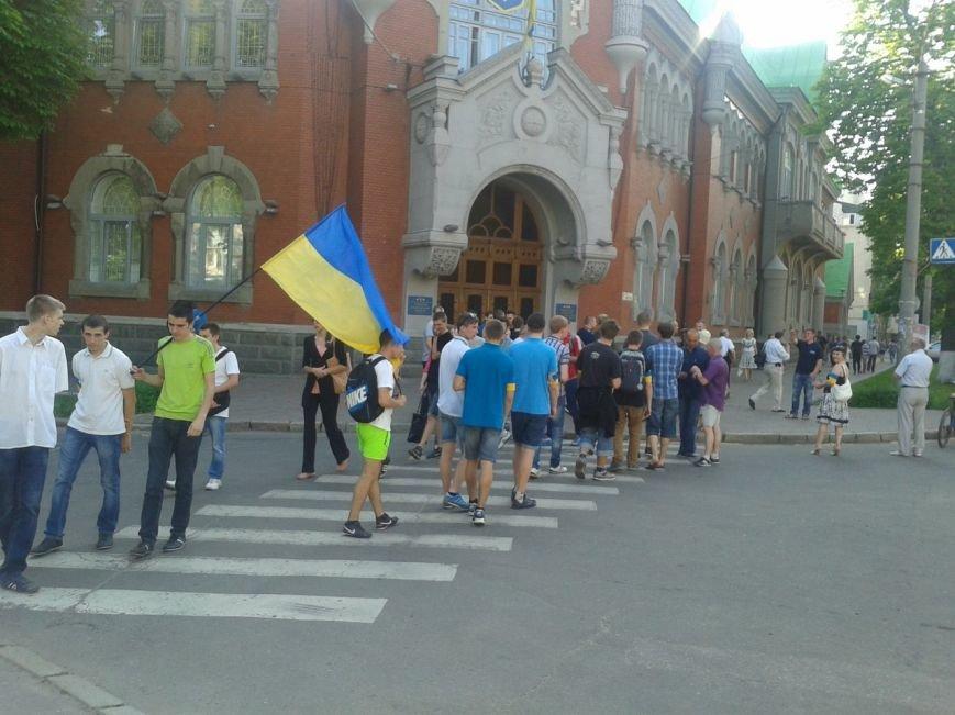 У Полтаві біля СБУ мітинг, дорога перекрита (фото) - фото 1