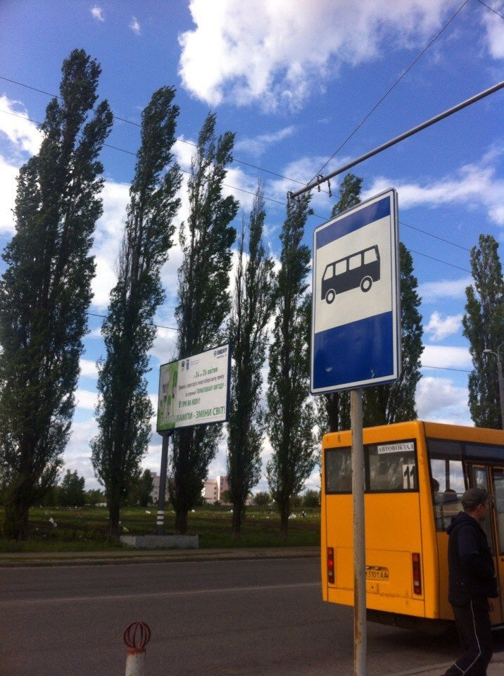 В Сумах из-за бюрократии работы по закольцеванию троллейбусной линии на Ковпака не закончат вовремя (ФОТО) (фото) - фото 1