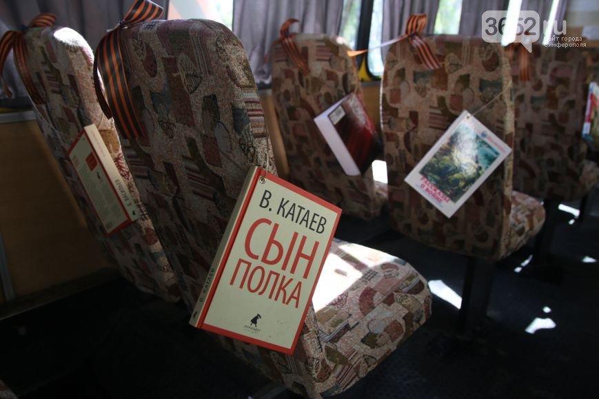 По Симферополю ездят маршрутки с книгами о Великой Отечественной войне (ФОТО) (фото) - фото 4