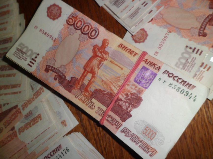 Сумские таможенники обнаружили россиянина-миллионера (ФОТО), фото-2