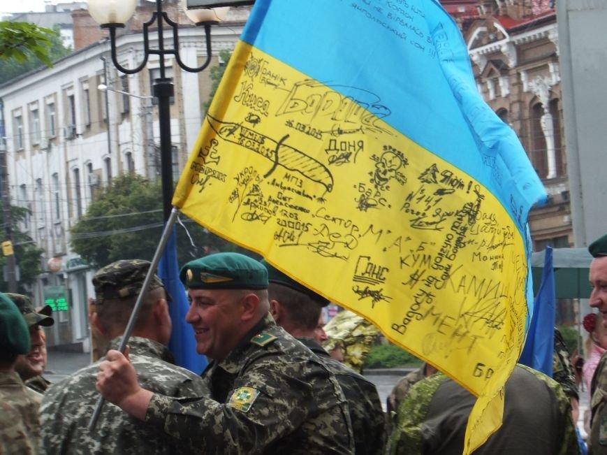 Сегодня в Кировограде празднуют День пограничника. ФОТО (фото) - фото 1