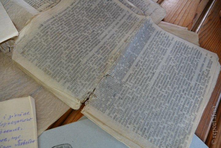 На Франківщині відкопали бідон з документами повстанців (ФОТО), фото-5