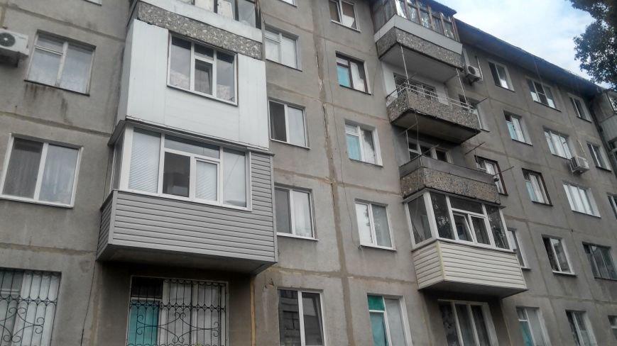 В Сумах от ремонта дороги на СКД рушиться многоквартирный дом (ФОТО) (фото) - фото 1