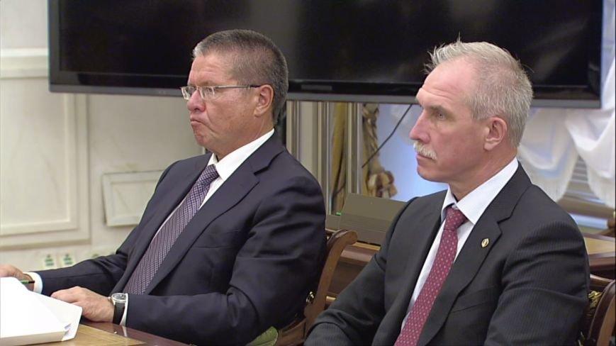 Зачем губернатор ездил в Кремль? (фото) - фото 4