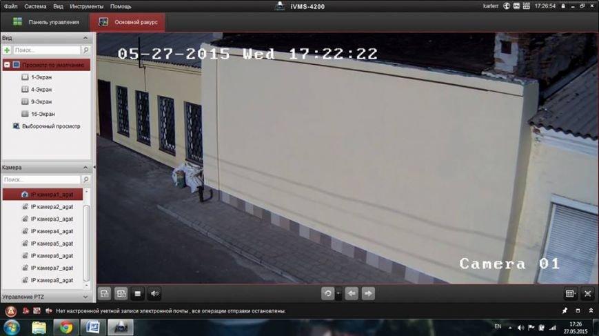 Граффити с изображением Тараса Шевченко планируется закончить сегодня (ФОТО), фото-1
