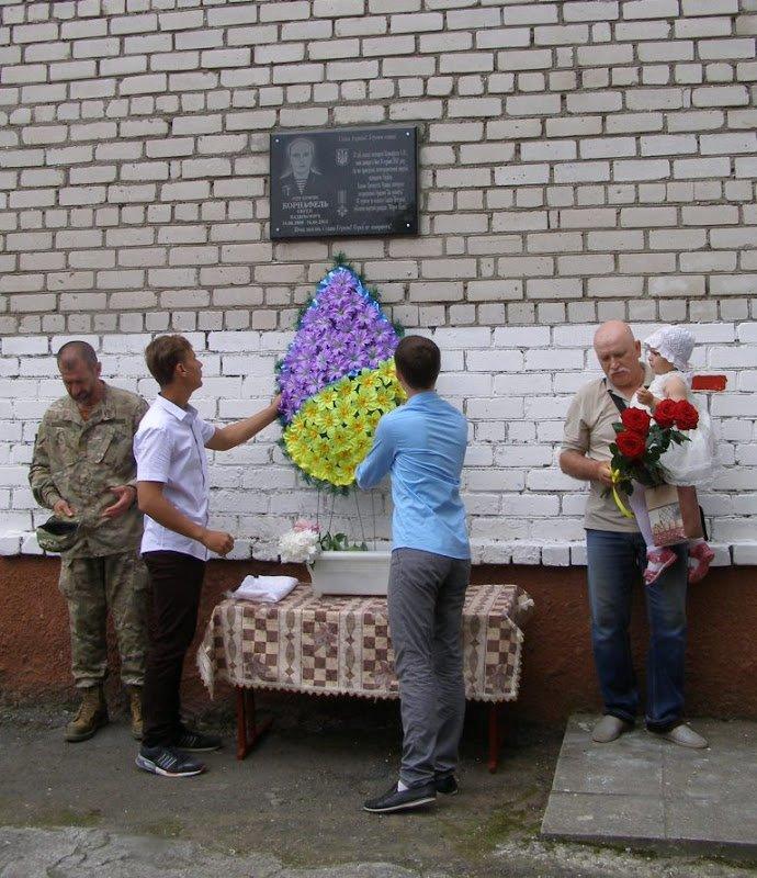 В Очакове открыли памятную доску матросу-пулеметчику, погибшему в АТО (ФОТО) (фото) - фото 1