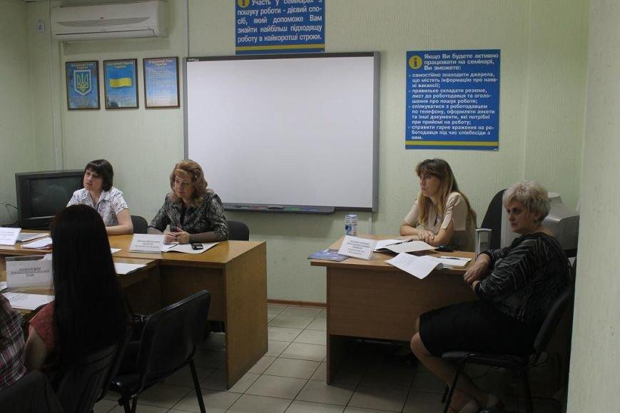 В городском центре занятости г. Доброполья состоялся круглый стол с участием специалистов ЦЗ и психологов школ города и района, фото-10