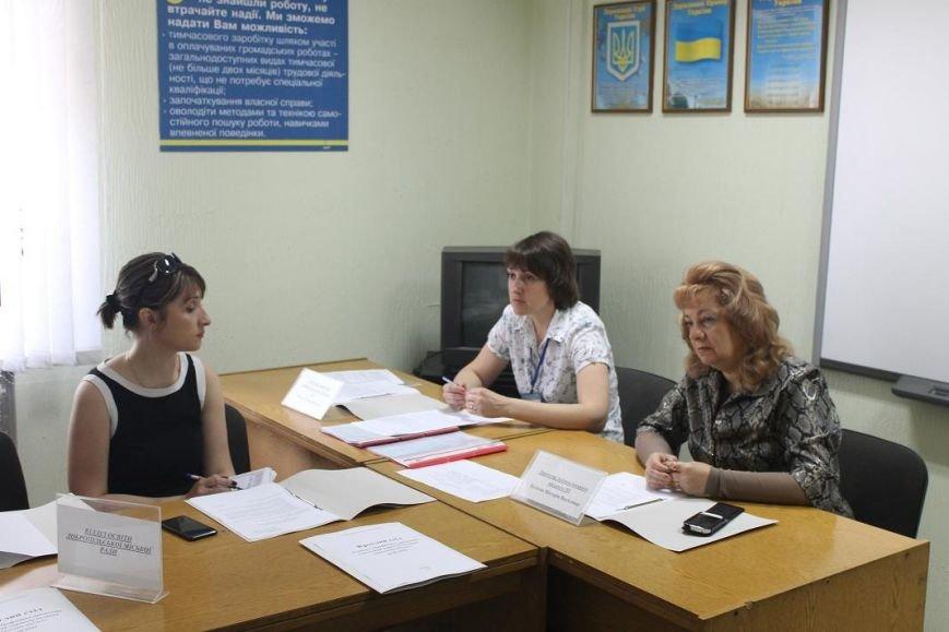 В городском центре занятости г. Доброполья состоялся круглый стол с участием специалистов ЦЗ и психологов школ города и района, фото-4
