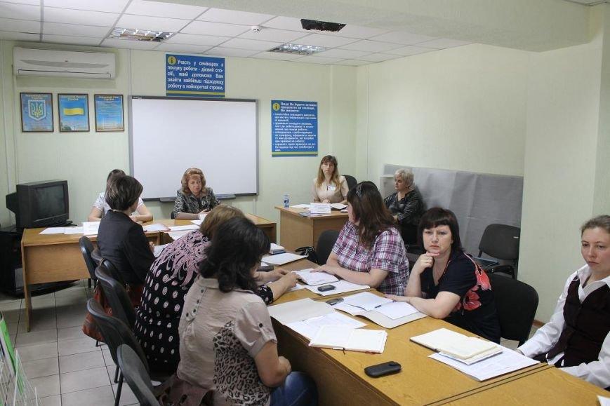 В городском центре занятости г. Доброполья состоялся круглый стол с участием специалистов ЦЗ и психологов школ города и района, фото-2