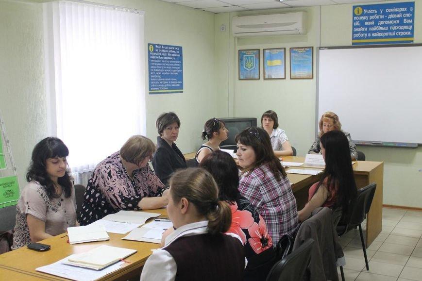 В городском центре занятости г. Доброполья состоялся круглый стол с участием специалистов ЦЗ и психологов школ города и района, фото-3