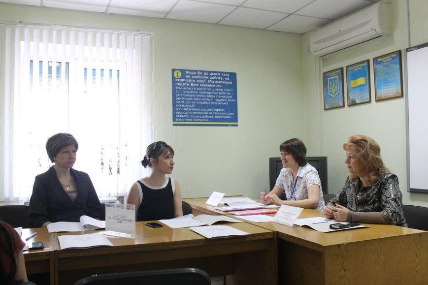 В городском центре занятости г. Доброполья состоялся круглый стол с участием специалистов ЦЗ и психологов школ города и района, фото-6