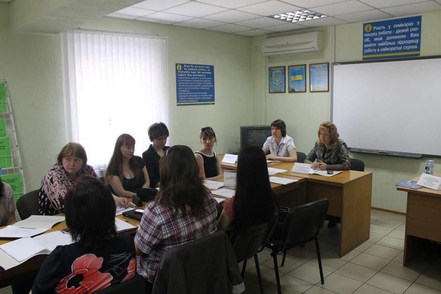 В городском центре занятости г. Доброполья состоялся круглый стол с участием специалистов ЦЗ и психологов школ города и района, фото-9