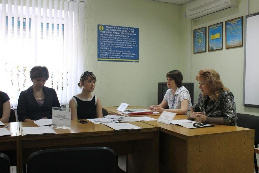 В городском центре занятости г. Доброполья состоялся круглый стол с участием специалистов ЦЗ и психологов школ города и района, фото-11