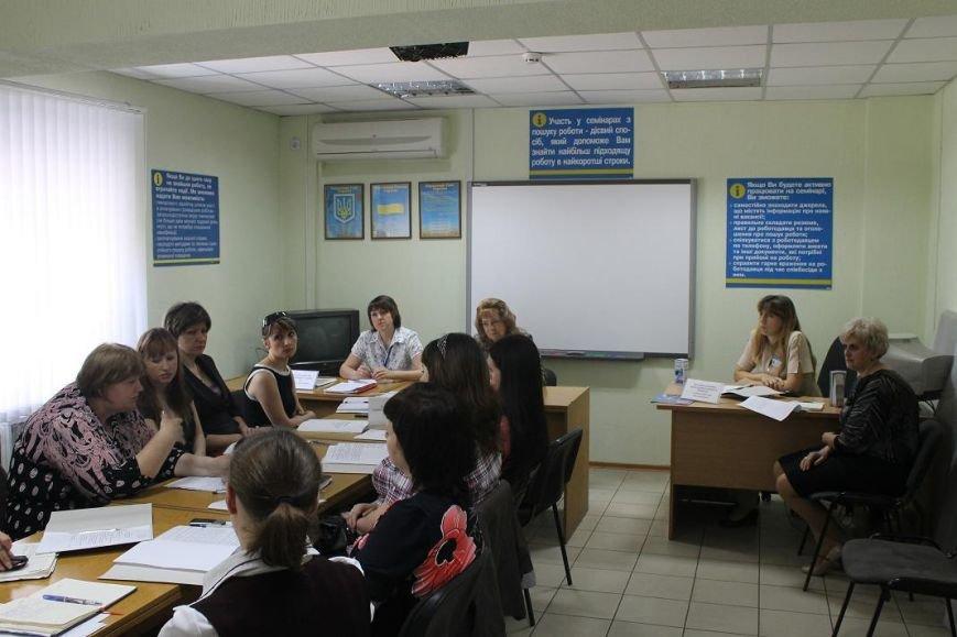 В городском центре занятости г. Доброполья состоялся круглый стол с участием специалистов ЦЗ и психологов школ города и района, фото-8