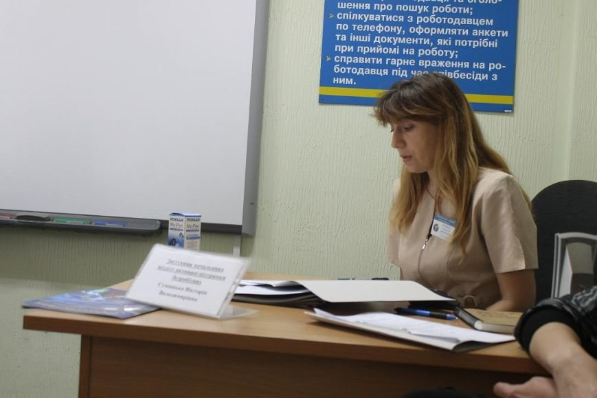 В городском центре занятости г. Доброполья состоялся круглый стол с участием специалистов ЦЗ и психологов школ города и района, фото-7
