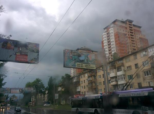В Донецке дождь парализовал движение общественного транспорта (ФОТО) (фото) - фото 1