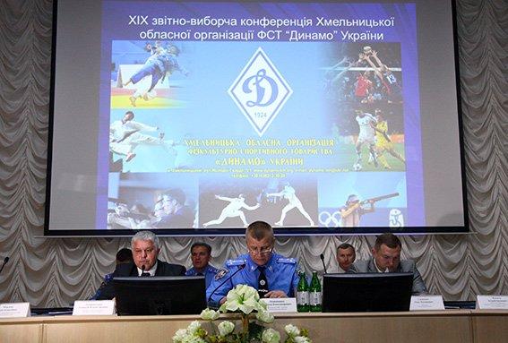 На Хмельниччині обрано нового голову ФСТ «Динамо» (ФОТО) (фото) - фото 1