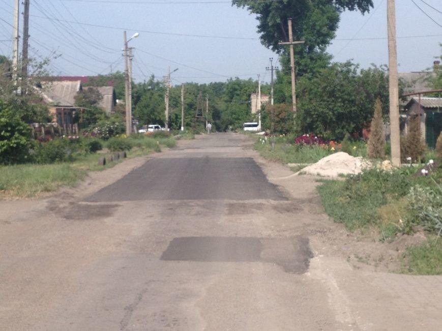 В Красноармейске отремонтировали улицу Денисова (фотофакт) (фото) - фото 1