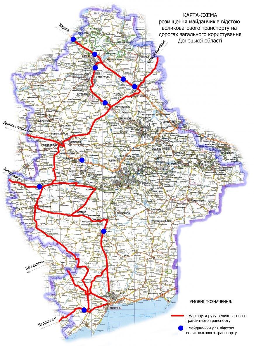 Грузовой маршрут со стоянками