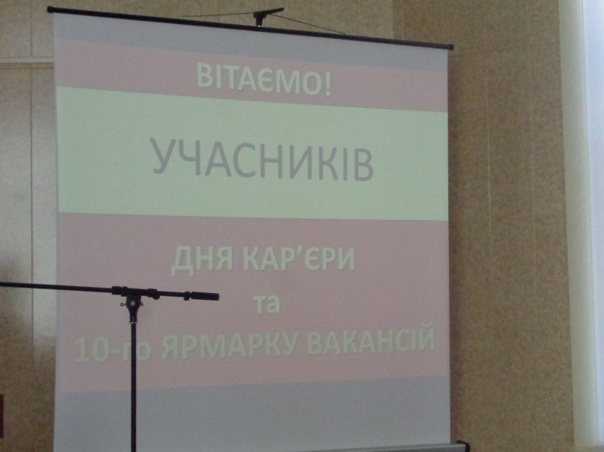 Как и где выпускнику найти работу: в ДонНТУ Красноармейска прошла ярмарка вакансий (фото) - фото 2
