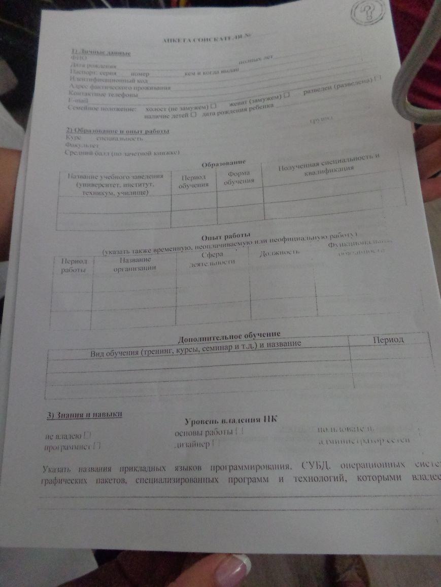 Как и где выпускнику найти работу: в ДонНТУ Красноармейска прошла ярмарка вакансий (фото) - фото 4