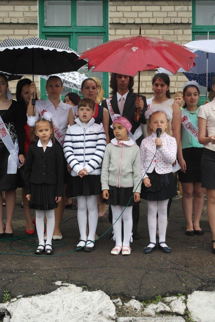 Для школьников Красноармейска и Димитрова прозвенел последний звонок (фото) - фото 11