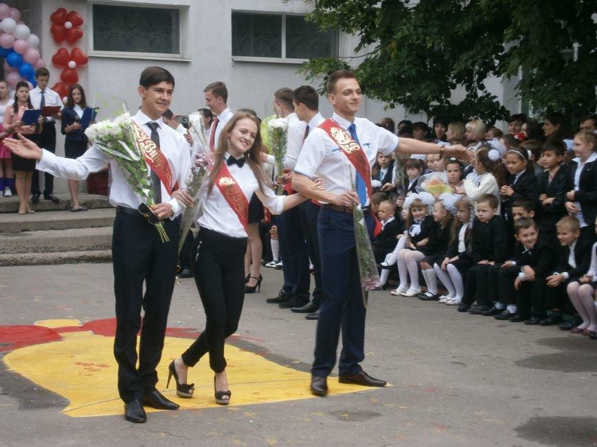 Для школьников Красноармейска и Димитрова прозвенел последний звонок (ОБНОВЛЯЕТСЯ) (фото) - фото 36