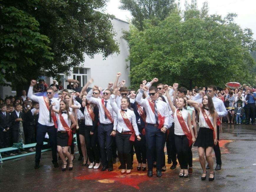 Для школьников Красноармейска и Димитрова прозвенел последний звонок (ОБНОВЛЯЕТСЯ) (фото) - фото 45