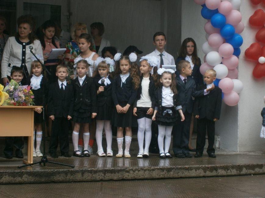 Для школьников Красноармейска и Димитрова прозвенел последний звонок (ОБНОВЛЯЕТСЯ) (фото) - фото 43