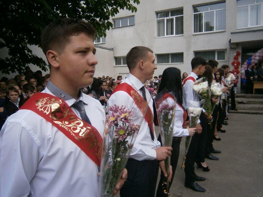 Для школьников Красноармейска и Димитрова прозвенел последний звонок (ОБНОВЛЯЕТСЯ) (фото) - фото 37